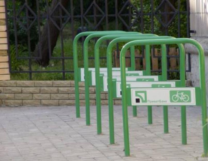 Велопарковка размеры. Чертежи велопарковок